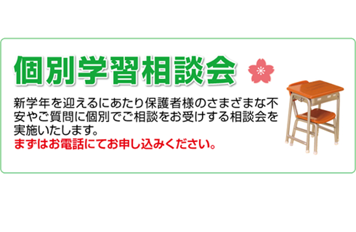 banner_kobetu2