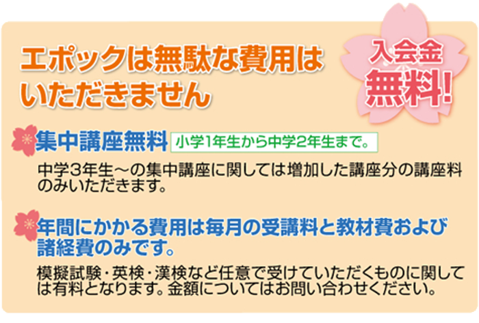 banner_muryou2
